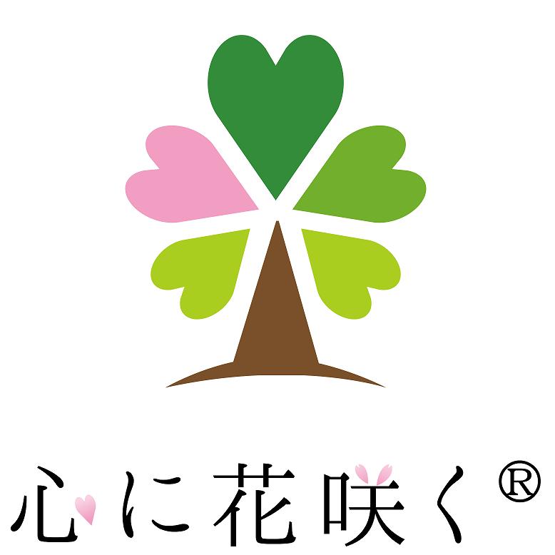 葵桜きもの着付け教室 心に花咲くプロジェクト